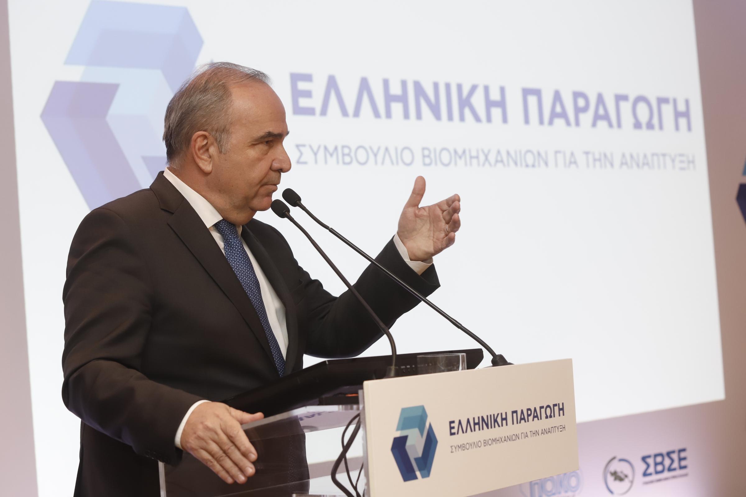 """Συμμετοχή του Υπουργού Ανάπτυξης και Επενδύσεων, κ. Άδωνι Γεωργιάδη και του Υφυπουργού, κ. Νίκου Παπαθανάση στην ετήσια ΓΣ της """"Ελληνικής Παραγωγής"""""""