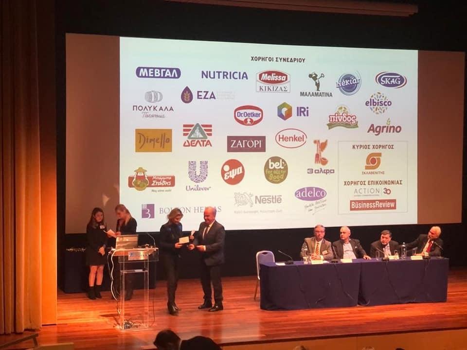 19ο συνέδριο Marketing και Πωλήσεων