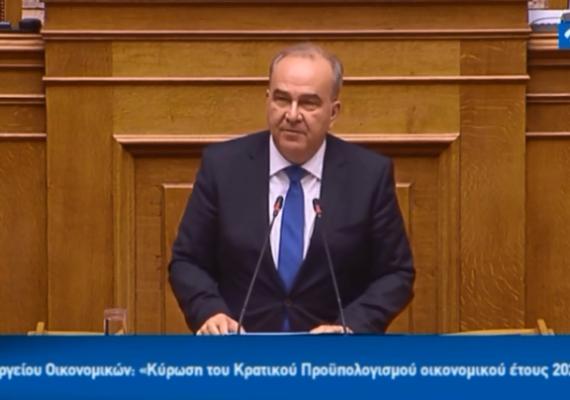 Ομιλία του Υφυπουργού Ανάπτυξης και Επενδύσεων, κ. Νίκου Παπαθανάση, στη Βουλή, για την κύρωση του προϋπολογισμού του 2020