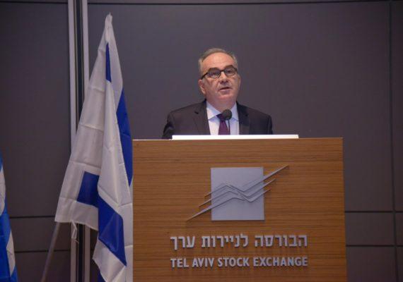 Ομιλία στο χρηματιστήριο TelAvivStockExchange