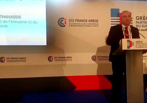 Ο Υφυπουργός Ανάπτυξης & Επενδύσεων κ. Νίκος Παπαθανάσης στο Ελληνογαλλικό Επενδυτικό Φόρουμ