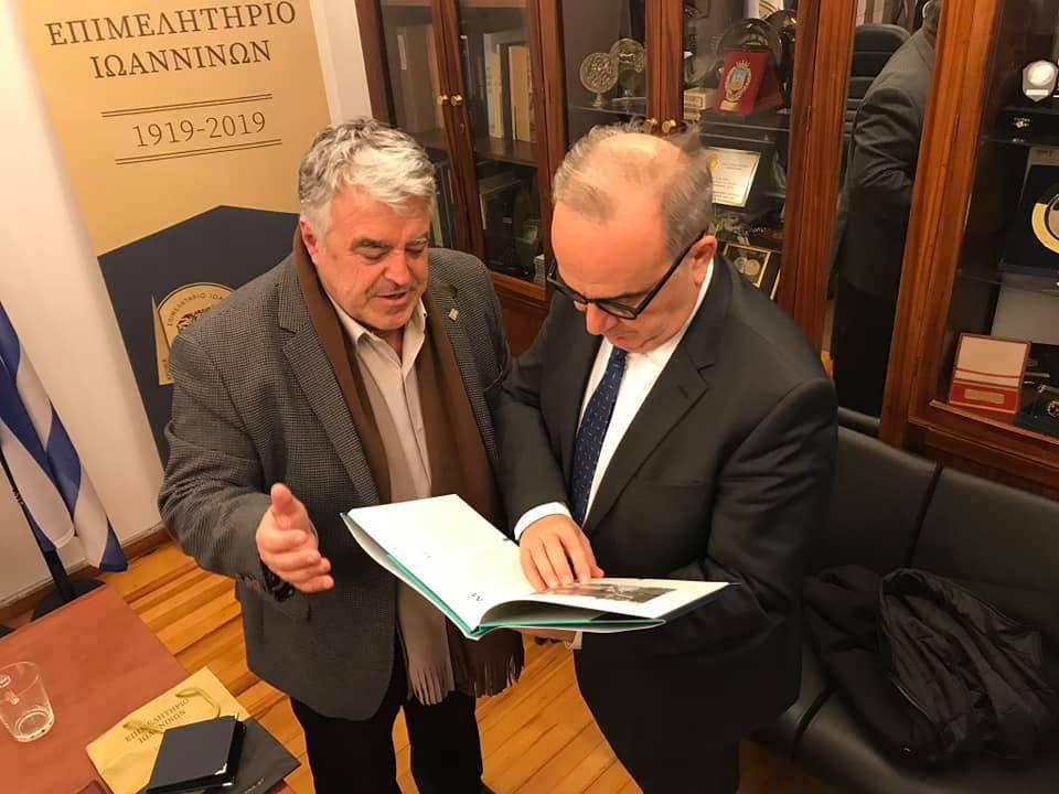 Συναντήσεις του Υφυπουργού Ανάπτυξης & Επενδύσεων στο νομό Ιωαννίνων