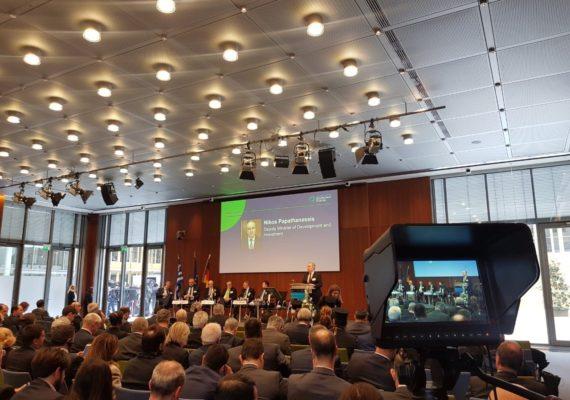 Ο Υφυπουργός Ανάπτυξης και Επενδύσεων κ. Νίκος Παπαθανάσης στο Ελληνογερμανικό Φόρουμ στο Βερολίνο
