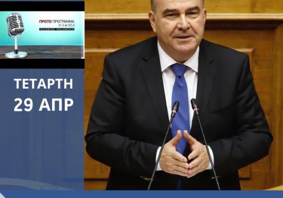Σημεία συνέντευξης Υφυπουργού Ανάπτυξης & Επενδύσεων, κ. Νίκου Παπαθανάση στο Πρώτο Πρόγραμμα