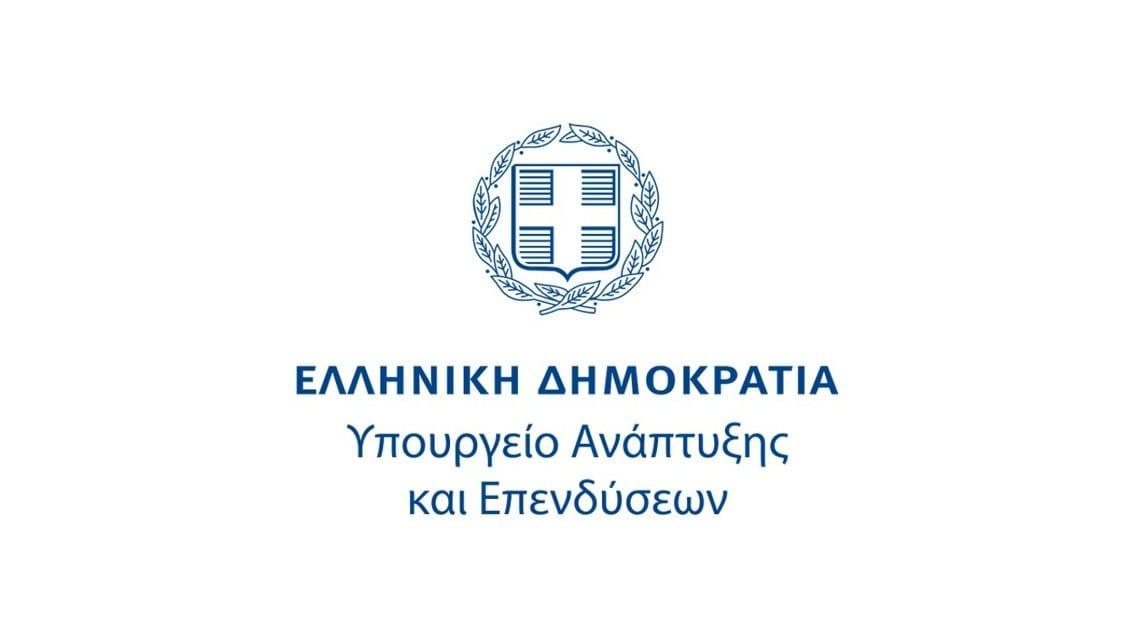 Εγκρίθηκαν από την Διϋπουργική Επιτροπή Στρατηγικών Επενδύσεων 4 νέες επενδύσεις στις Ανανεώσιμες Πηγές Ενέργειας προϋπ. 2,02 δις ευρώ