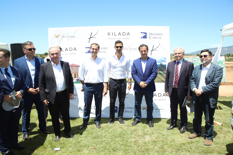 """Ομιλίες και Δηλώσεις των Υπουργών Ανάπτυξης & Επενδύσεων, κ. Άδωνι Γεωργιάδη και Τουρισμού, κ. Χάρη Θεοχάρη και του ΥΦΑΝΕΠ, κ. Ν. Παπαθανάση στην τελετή θεμελίωσης του σύνθετου τουριστικού καταλύματος """"KILADA"""" στην Αργολίδα"""