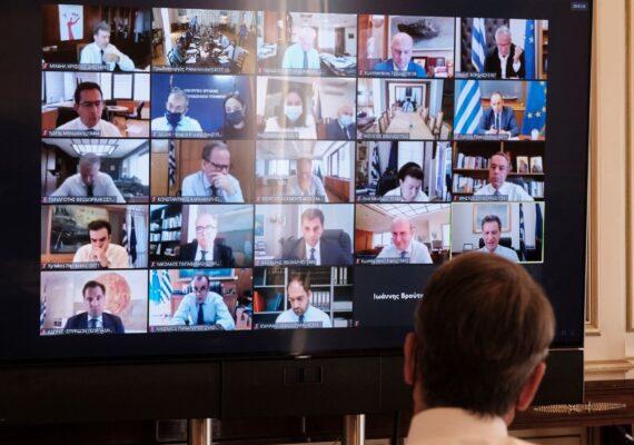 Συνεδρίαση του Υπουργικού Συμβουλίου της 30ης Σεπτεμβρίου 2020