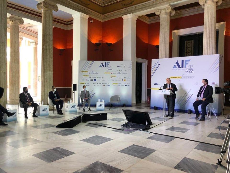 Ομιλία του Αναπληρωτή Υπουργού Ανάπτυξης και Επενδύσεων κ. Νίκου Παπαθανάση στο 3rd Athens Investment Forum στο Ζάππειο Μέγαρο