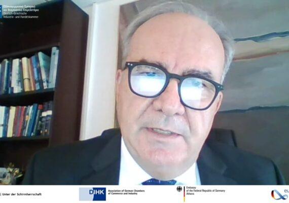 Ομιλία του Αν. Υπουργού Ανάπτυξης και Επενδύσεων, κ. Νίκου Παπαθανάση, στη ψηφιακή εκδήλωση του Ελληνογερμανικού Εμπορικού και Βιομηχανικού Επιμελητηρίου