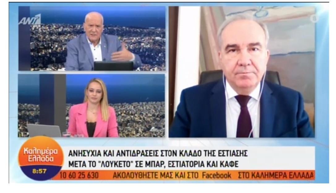 Συνέντευξη του Αναπληρωτή Υπουργού Ανάπτυξης και Επενδύσεων κ. Νίκου Παπαθανάση στον ANT1