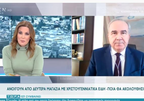 Συνέντευξη του Αναπληρωτή Υπουργού Ανάπτυξης και Επενδύσεων κ. Νίκου Παπαθανάση στο OPEN TV
