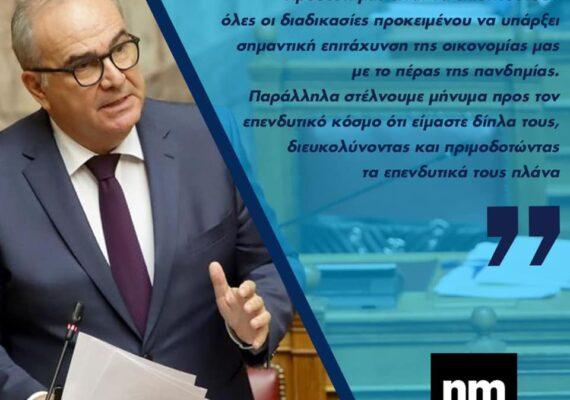 Συνέντευξη του Αναπληρωτή Υπουργού Ανάπτυξης και Επενδύσεων κ. Νίκου Παπαθανάση στο newmoney