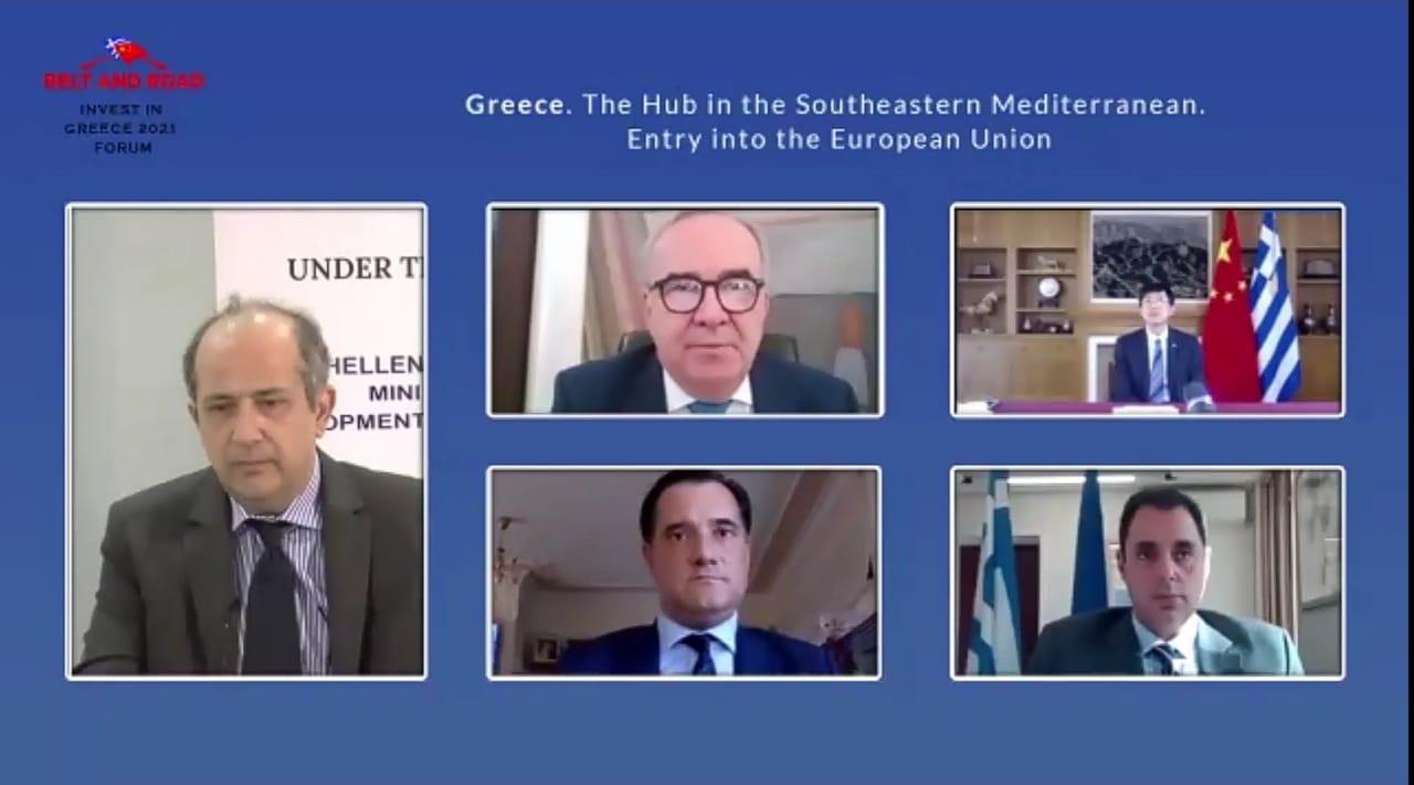 """Συμμετοχή του Αναπ. Υπουργού Ανάπτυξης & Επενδύσεων κ. Νίκου Παπαθανάση στο Ελληνοκινεζικό φόρουμ """"Invest in Greece 2021"""""""