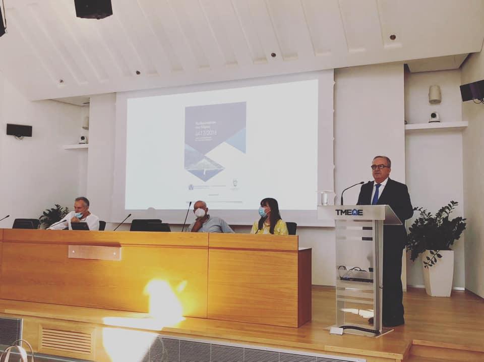 Ο Νίκος Παπαθανάσης, Αναπληρωτής Υπουργός Ανάπτυξης και Επενδύσεων, συμμετείχε στην διαδικτυακή ημερίδα της Πανελλήνιας Ένωσης Συνδέσμων Εργοληπτών Δημοσίων Έργων