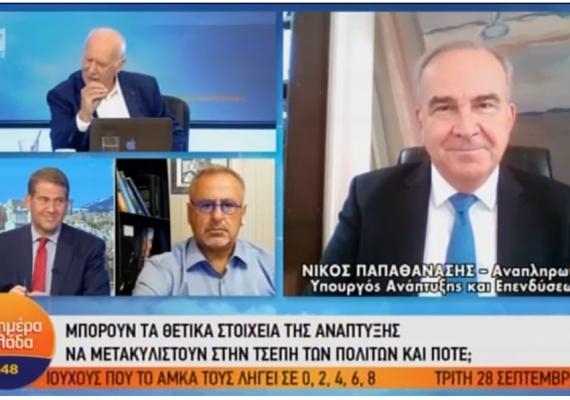 Ο Νίκος Παπαθανάσης στην εκπομπή του ΑΝΤ1 «Καλημέρα Ελλάδα» με τον Γιώργο Παπαδάκη