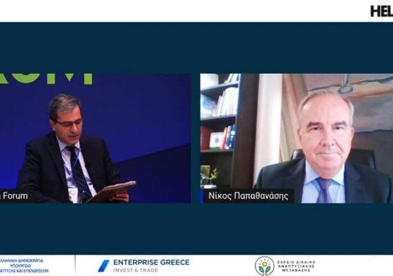 Ο Νίκος Παπαθανάσης στο φόρουμ «Δίκαιη μετάβαση στη μεταλιγνιτική εποχή: Εξελίξεις και προοπτικές» του Thessaloniki Helexpo Forum