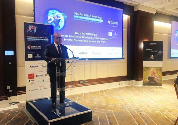 """Ο Νίκος Παπαθανάσης, Αναπληρωτής Υπουργός Ανάπτυξης και Επενδύσεων  στο φόρουμ """"New European Space Era"""" που διοργάνωσε το Ελληνογαλλικό Εμπορικό και Βιομηχανικό Επιμελητήριο"""