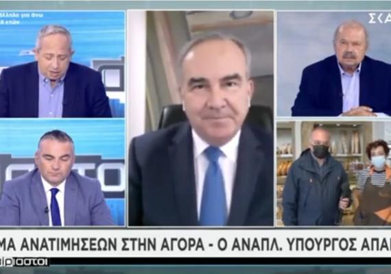 Ο Νίκος Παπαθανάσης, Αναπληρωτής Υπουργός Ανάπτυξης & Επενδύσεων στον ΣΚΑΙ