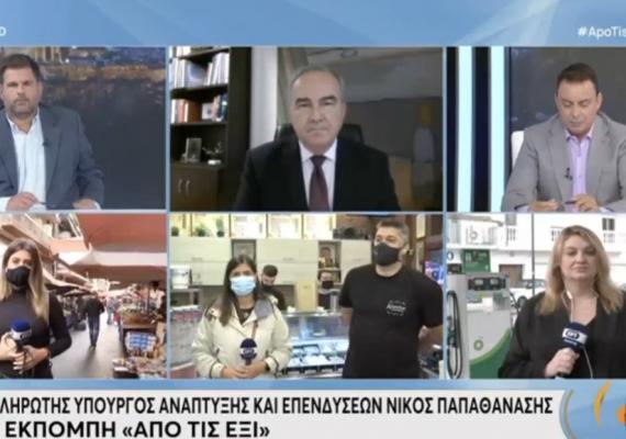 """Ο Νίκος Παπαθανάσης, Αναπληρωτής Υπουργός Ανάπτυξης και Επενδύσεων στην ΕΡΤ1 και την εκπομπή """"Από τις 6"""""""